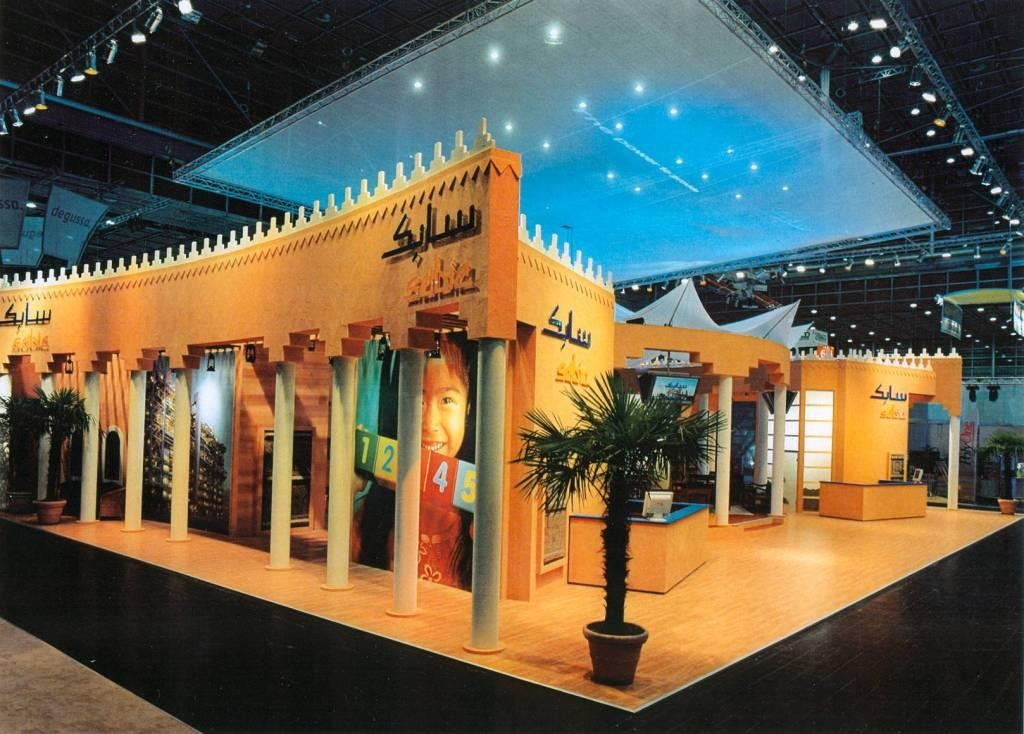 sabic messestand k 2001